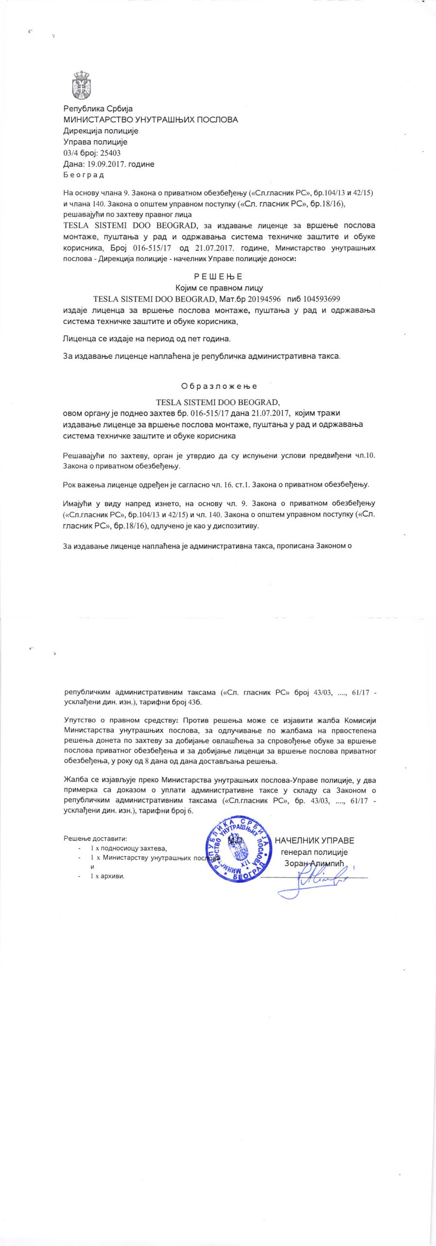 License for installation, commissioning and maintenance of technical protection and user training systems