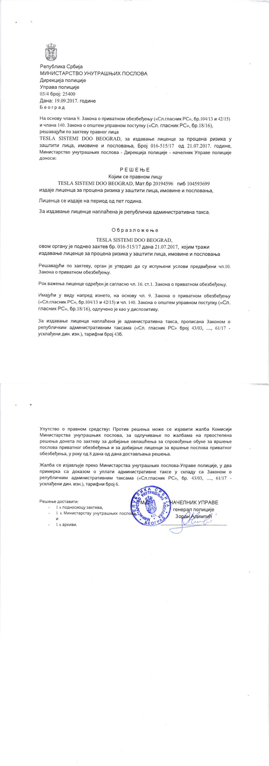 License for risk assessment in the protection of persons, property and business